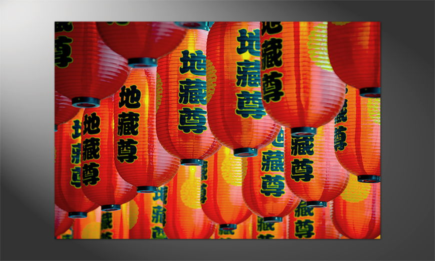 Das Premium Poster Chinatown