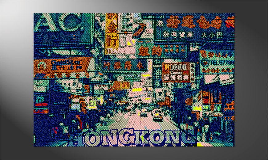 Das Premium Poster Hongkong