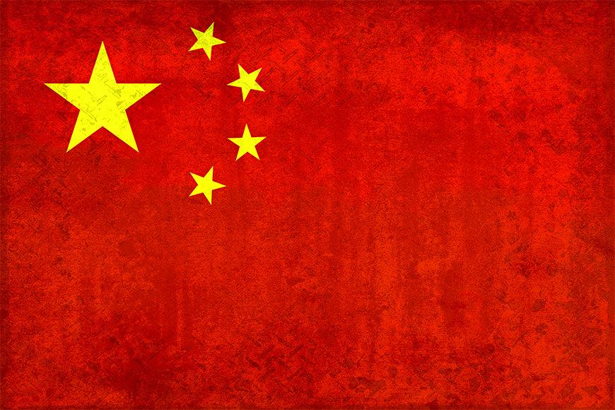 Die Vlies Fototapete China