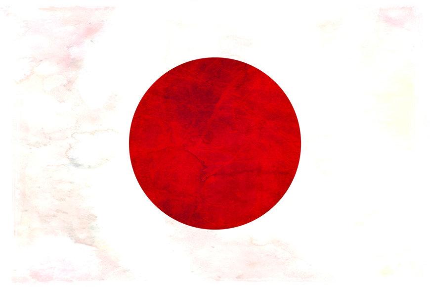 Die Vlies Fototapete Japan