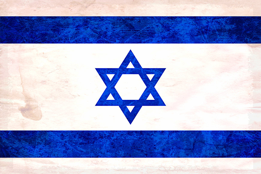 Die Vliestapete Israel