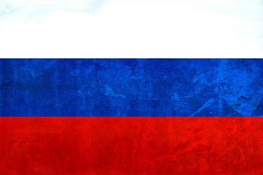 Unsere hochwertige Vliestapete Russland