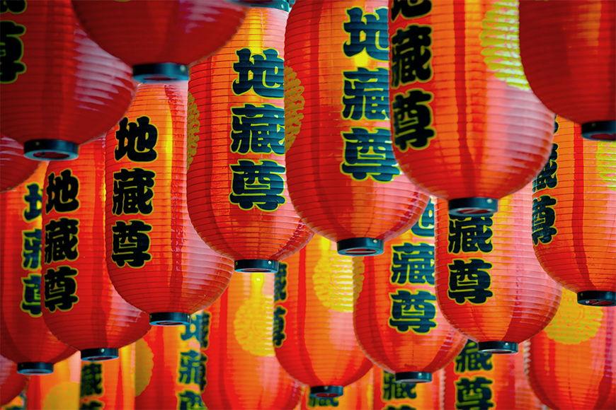 Vlies Fototapete Chinatown ab 120x80cm